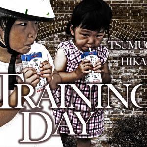 トレーニングデイ。