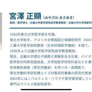 新型コロナウイルス感染対策講座!!