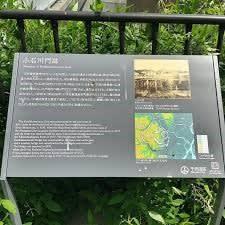 歴史散策「兵器を運んだ甲武鉄道飯田町駅」レポート②