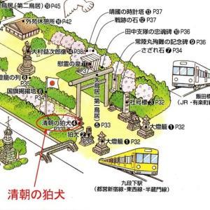 靖国神社は境内案内図から「清朝の狛犬」を消すぐらいなら中国に返還すべき