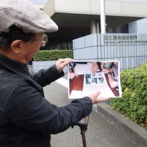 東京女子大学同窓会有志の新宿戦跡ツアー(一年前の記事ですが。)