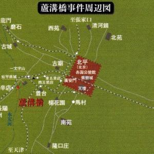 1937年7月7日盧溝橋事件(七七事変)遊就館展示室「支那事変」の展示パネル