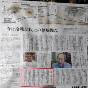 「2053回の核爆発『14分24秒』で表現」映像作家 橋下公さん(一年前の記事ですが。)