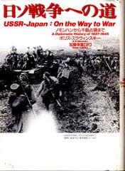 75年前の7月26日「ポツダム宣言」が発せられたが、鈴木貫太郎内閣は「黙殺」。広島・長崎への原爆投下。