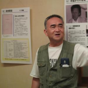「人骨発見7月で30年 市民団体真相求め」読売新聞が記事(一年前の記事ですが)