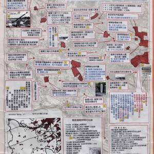 「世田谷区平和マップ」の発行に関する陳情(一年前の記事ですが)