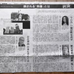 川柳作家鶴彬「軍神の像の真下の失業者」