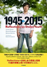 「若者から若者への手紙」プロジェクト 戦後75年目の夏にテレビ局3社で取り上げ