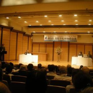 南守夫愛知教育大学教授「日本における戦争博物館の復活①ー戦争博物館の復活状況の概観」