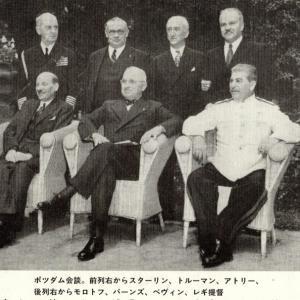 75年前の7月26日「ポツダム宣言」が発せられたが、鈴木貫太郎内閣は「黙殺」。広島・長崎への原爆投下。(一年前の記事ですが。)