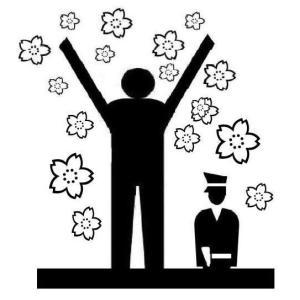 いま流行のピクトグラムで「桜を見る会と検察審査会」を作図しました
