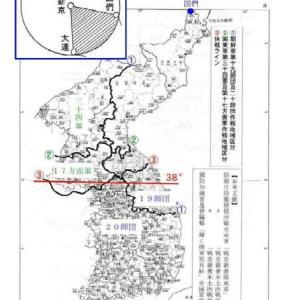 関東軍は満州の4分の3を放棄し長期持久の「ト号作戦」(一年前の記事ですが。)