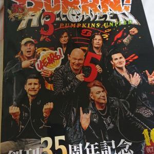 BURRN! 2019年10月号 創刊35周年記念超特大号