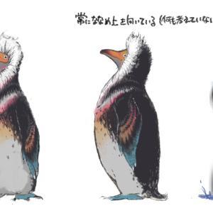 【爆笑】環境生物「キブクレペンギン」の設定イラストが大変な事に!?