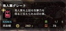 【火力】攻撃力を上昇させる方法