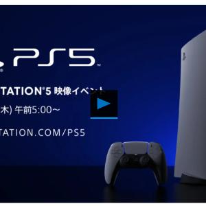 【再度告知】PS5新作等の情報が発表される模様【モンハン新作はあるのか?】