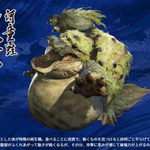 【モンハンライズ】河童蛙ヨツミワドウ戦を見た感想【実機映像】