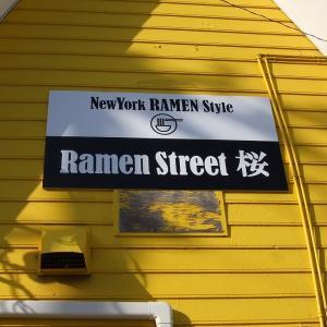 RamenStreet 桜 さ行ってみた