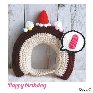 ロールケーキのかぶりものでお誕生日おめでとう♪