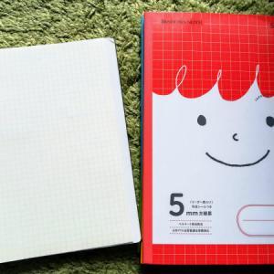 編み図(目数)を書いておく方眼ノート