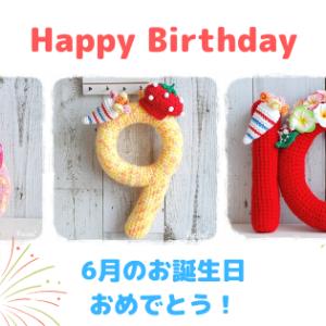 6月にお誕生日を迎えるワンちゃんの記念フレーム3つ完成♪