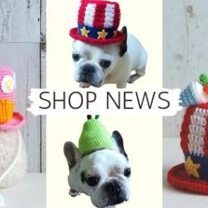 新作帽子販売のお知らせ