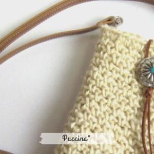 ショルダータイプのスマホバッグをかぎ針編みで作りました♪
