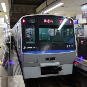 ある日の相鉄横浜駅