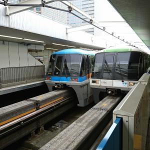 東京モノレール乗車