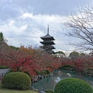 東寺の五重の塔「サイレントミュージック」