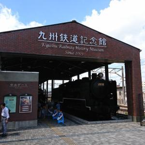 九州鉄道記念館 その1