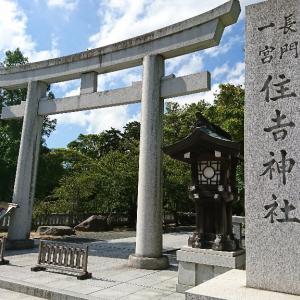 下関 住吉神社