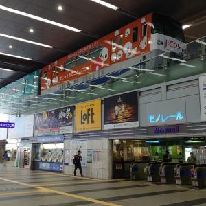北九州モノレール 小倉駅