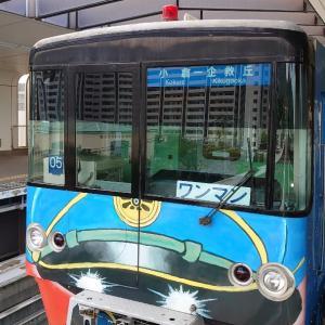 北九州モノレール 999号 車内探検
