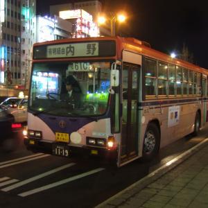 10年前のバス ②