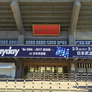 Mayday 武道館ライブ、2日間で2万人が熱狂!