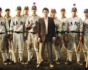 台湾映画「KANO」の出演者が有馬温泉を旅行した時の反応