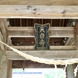 天台寺とあじさい