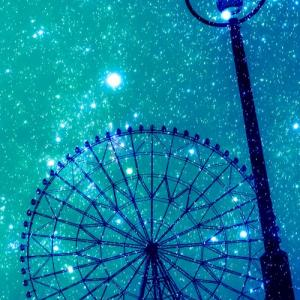 星に願いを…