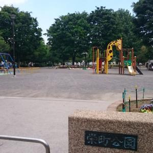 繁華街から離れたところであってよかった栄町公園