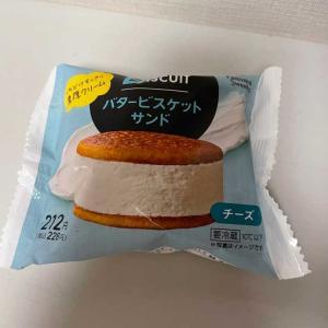 食費は、1週間で1万円。
