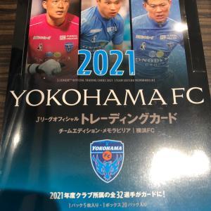 横浜FC TE その2