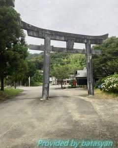 春日神社 (紀の川市)