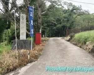 志野神社(紀の川市)