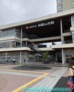 和歌山市駅がリニューアル