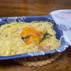 朝からスパゲティ