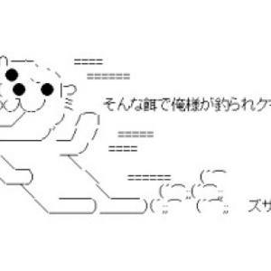 【まどマギ2】新編まどマギ導入日!まどマギシリーズが全台系?唯一空いてたまどマギ2は…!?