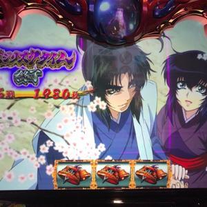 【絆2】後ヅモ成功!?こぜ6絆2は中々の出玉力でした。