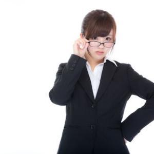 高校生が秘書検定3級受験してみた!【費用、合格率、出題形式など徹底調査!】