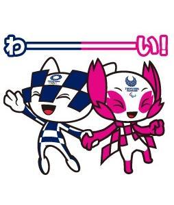 東京オリンピックチケット第2回抽選申し込みしました。11月26日までですよー
